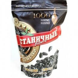 STANICHNIE SUNFLOWER SEEDS WITH GOLDEN NECKLACE IN THE PACKAGE